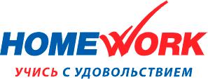 homework.ru логотип