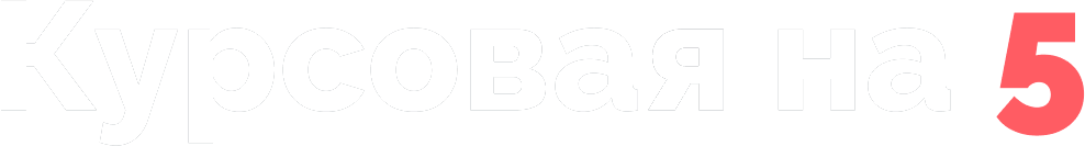 Логотип сайта sdam5.ru.