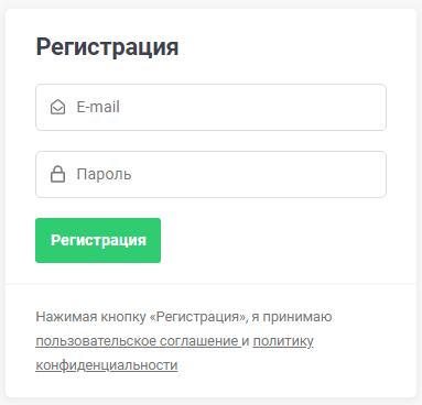 Форма регистрации сервиса Студворк.