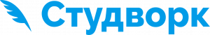 Логотип сервиса Студворк